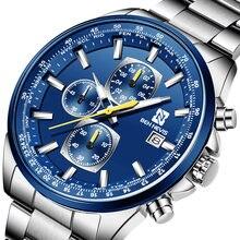 Мужские кварцевые наручные часы ben nevis 2020 модные синие