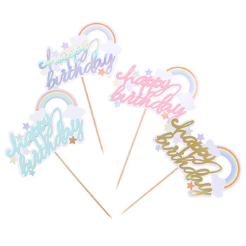 1/3/5pcs Glitter Happy Birthday Cake Topper Cute Rainbow Cupcake Toppers Baby Shower Kids Birthday Cake Decor Xmas Party Supplie cake toppers flags hot air balloon star moon rainbow cake topper kids happy birthday wedding baby shower baking party diy xmas