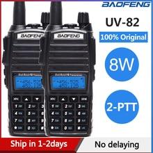 2PCS Baofeng UV 82 Plus 8W Walkie TalkieแบบพกพาCB Transceiver 128CHสมัครเล่นUV82 VHF/UHF UV 82 วิทยุ