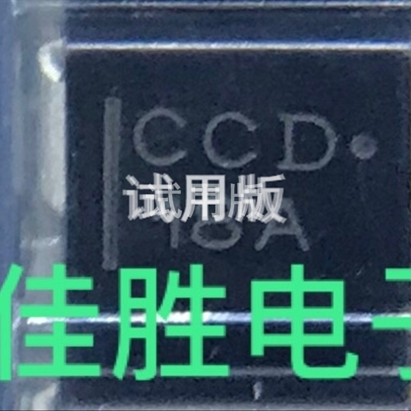 20pcs 100% New And Orginal C1.5SMC18A DO214AB Silk-screen 18A  In Stock