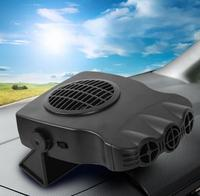 Portable Car Heater Windshield Defroster Rapid Heating Cooling Fan For 12V 150W Truck Car Vehicle Electric Auto Heater
