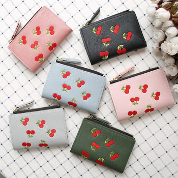 Fashion Women Girls Short Wallet Small PU Leather Fruit Cherry Embroidery Coin Purse Card Holders Sweet Lady Girl Mini Money Bag embroidery star women wallet two fold small pu leather fashion mini female coin purse card holder money bags carteira feminina