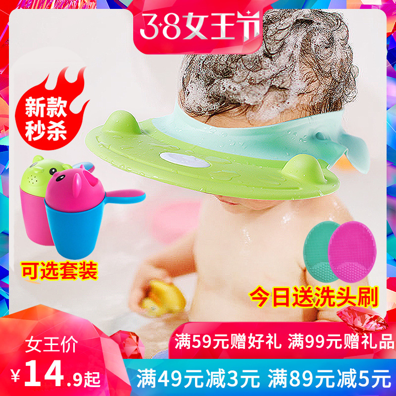 Baby Shower Cap Waterproof Shower Cap Eye Protection Useful Product CHILDREN'S Infant Children Kids Bath Earmuff Hat Shampoo