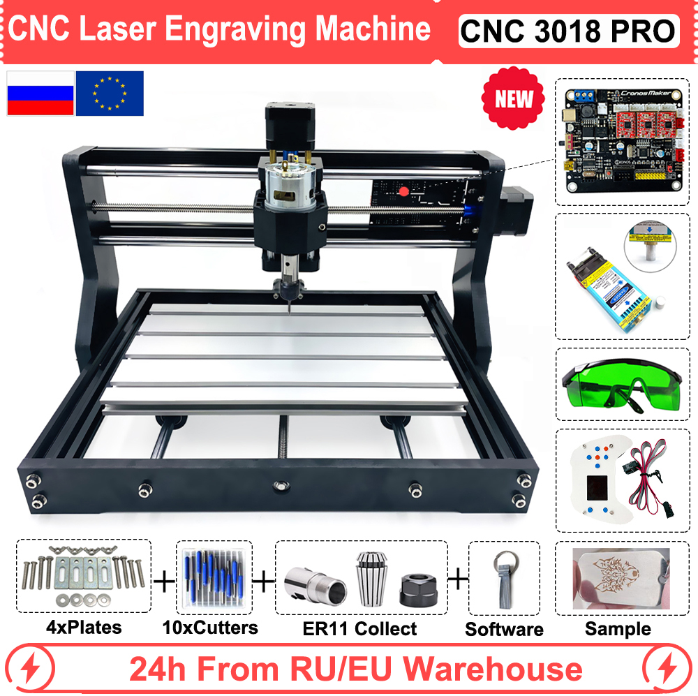 CNC 3018 PRO 5.5W 15W Laser Router Engraving Machine With GRBL Software