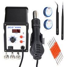 цена на JCD Hot air gun 858D 2 in 1 soldering station 700W 110V 220V BGA Rework SMD SMT welding repair tool Heat gun LED Digital Solder