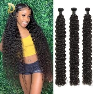 Волнистые человеческие волосы, пряди, кудрявые, глубокие, бразильские волосы, пучки, пряди, длинные волосы для наращивания, 30 дюймов, 1, 3, 4 пря...