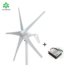 2019 Wind Turbine Controller Generator 400W 12V Mini Small Windmill 3/5/6PCS blade Charge for Marine Home