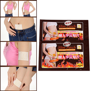 10Pcs Slimming Patch Slim Belly Arm Slim Patch Weight Loss Cellulite Fat Burn Detox 20*15*6cm