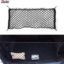 Auto Styling Auto Stamm Lagerung Net Tasche Auto Trunk Organizer Fracht Gepäck Nylon Elastische Mesh Multi Hängende Netze Tasche