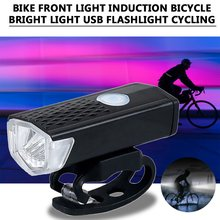 2255 Bike Front Light Induction Bicycle Bright USB Charging Flashlight Cycling Waterproof Torch Headlight