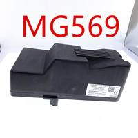 Caixa de controle caixa de controle N ° 3001176 Riello MG569 Riello queimador de óleo da caixa de controle