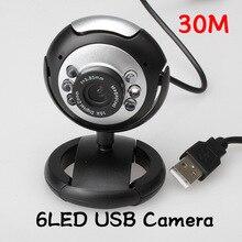 8,0 мега 30 м USB 6 светодиодный веб-камера Веб-камера ноутбук с камерой компьютер с микрофоном VDX99