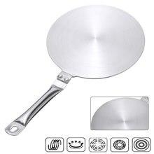 1 шт варочная индукционная панель конвертер сковорода рассеиватель