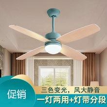 Высококачественные деревянные потолочные вентиляторы с подсветкой