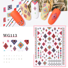 3D Nail Stickers Water Transfer Sticker Cartoon Rainbow Flower Girl Designs Nail Art Slider Manicure Decoration F649 wuf 10 sheets nail stickers mixed designs water transfer nail art sticker watermark decals diy decoration for beauty nail tools