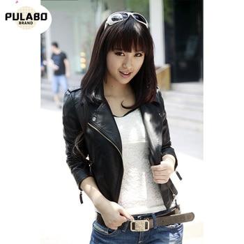 2020 Autumn Women Black Slim Cool Lady PU Leather Jackets Sweet Female Zipper Faux Femme Outwear Coat Plus Size
