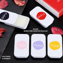 Lasting Starry Solid Fragrances Women Men Perfume Case Solid Balm Mild Aroma Deo