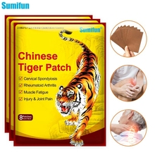 16pcs/2bags Sumifun Tiger Plaster Body Muscle Arthritis Rheumatism Killer Pain Relief Patch Knee Join Chinese Herbal Stickers 10 20 30ml chinese herbal patches rheumatism joint oil neck back body relaxation pain killer body massage plaster tiger balm