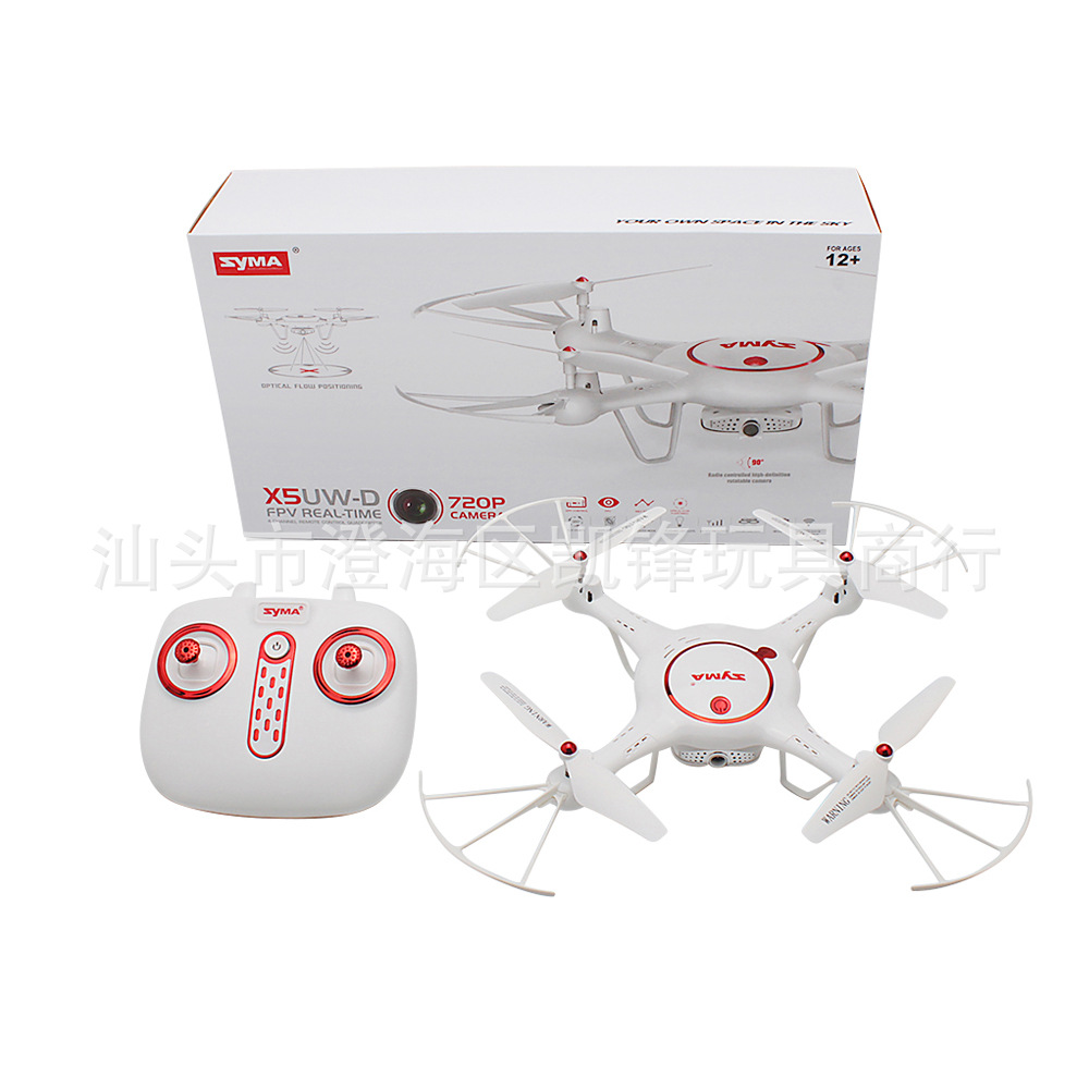 Sima X5uw-d Optical Flow Positioning Real-Time Aerial Photography Pressure Set High Quadcopter Remote Control Aircraft Model Air