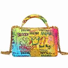 Bags for Woman 2019 Luxury Brand Designer Crossbody Graffiti Rainbow Shoulder Bag Fashion Lady Purse