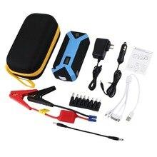 12 В 82800 мАч двойной USB выход автомобиля скачок стартер портативное автомобильное зарядное устройство аварийное пусковое устройство с вспышкой батарея питания