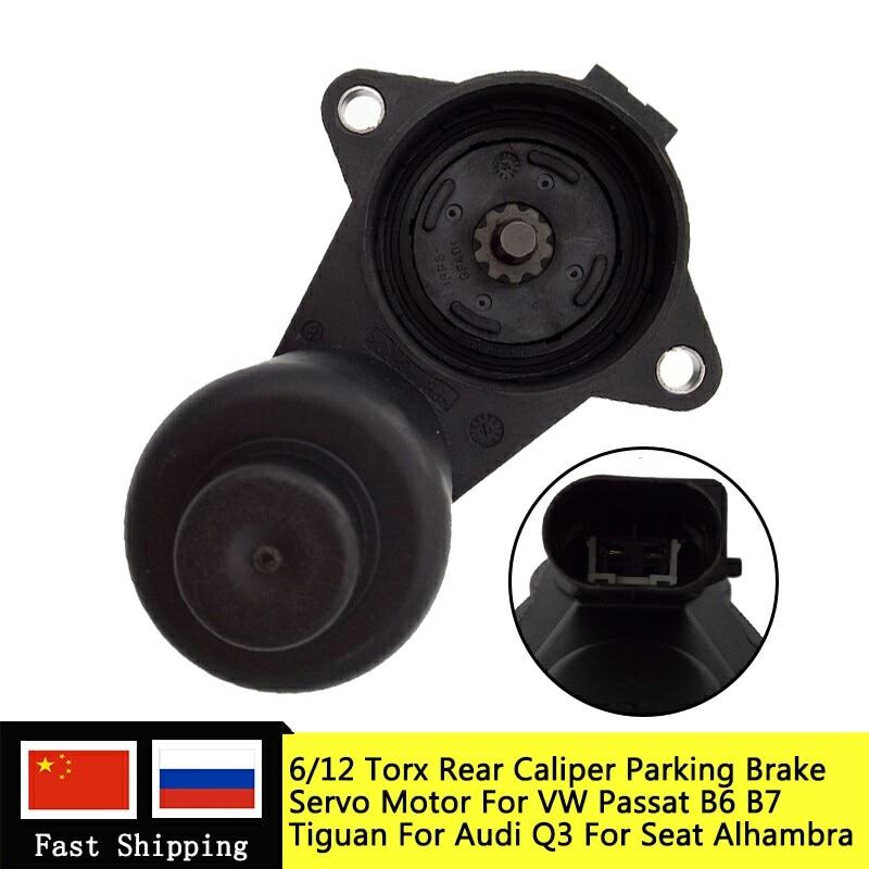 2 x 12 Torx Electronic Parking Brake Caliper Servo Motor For Passat B6 B7 Tiguan