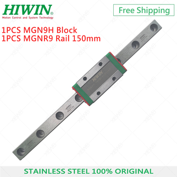 Free Shipping HIWIN MGN9 Stainless steel 9mm Linear Guide 150mm linear rail + MGN9H slider block carriage for 3d printer mini