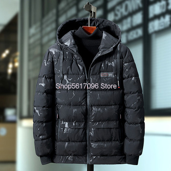 Big Size Cotton-padded Jacket Male Winter Loose Camouflage Thicken Keep Warm Coat Youth Leisure Down Cotton-padded Jacket Trend