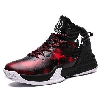 Unisex παπούτσια μπάσκετ