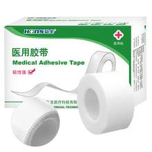 Medical Tape Soft Wound Dressing Bandage Easy to Tear Adhesive Tape Plaster Gauze Breathable 5cm x 9.1M(China)