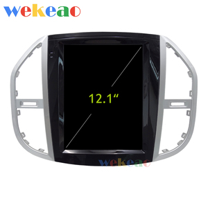 Image 3 - Wekeao Vertical Screen Tesla Style 12.1 Android 9.0 Car Dvd Multimedia Player For Mercedes Benz Vito Car DVD Player 4G 2016+