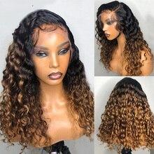 Ombre cor loira kinky encaracolado perucas da parte dianteira do laço do cabelo humano com cabelo do bebê 1b 30 colorido encaracolado dois tons peruca de cabelo remy macio