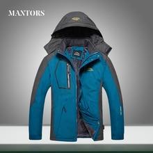 Зимняя мужская уличная куртка, водонепроницаемая теплая куртка, Мужская Повседневная утепленная бархатная куртка размера плюс, мужская верхняя одежда для альпинизма