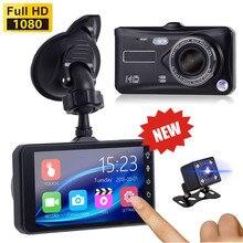Dashcam DVR para coche, Pantalla IPS táctil, lente Dual, 1080P, FHD, grabación cíclica, grabadora de vídeo Digital, Registrador de cámara