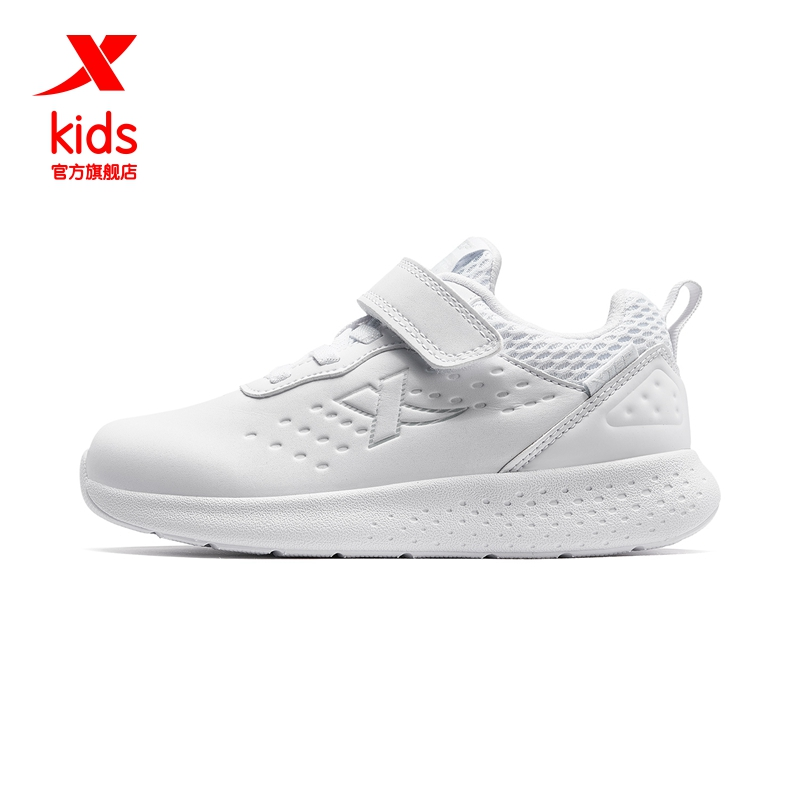 Xtep Children's Sport Shoes Boys And Girls Non-slip Sports Shoe Velcro Lightweight Breathable Running Shoes 681416119557