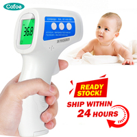Cofoe Baby Thermometer Digital Infrared Forehead Fever Body Thermometer Non contact Medical Temperature Gun for Kids&Adults