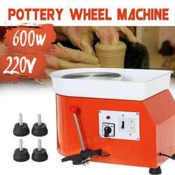 Meigar 220V 600W Drehen Elektrische Keramik Rad Maschine AU DIY Ton Keramik Werkzeug Kit für Keramik Arbeit 25CM Dia.