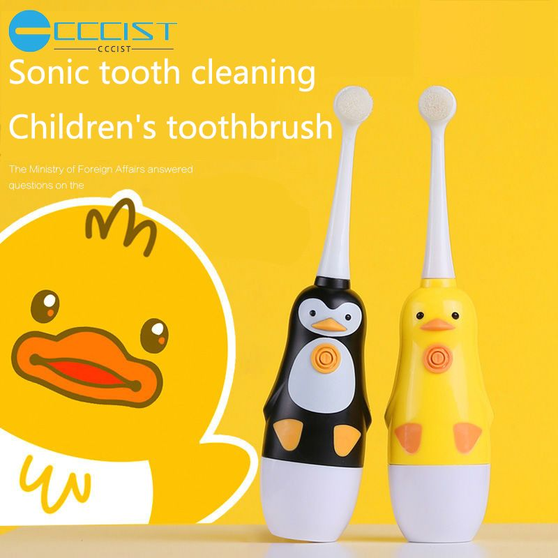 CCCIST Ultrasonic Children's Electric Toothbrush Soft Fur Protect Teeth Rechargeable Waterproof Teeth Whitening Care Toothbrush image