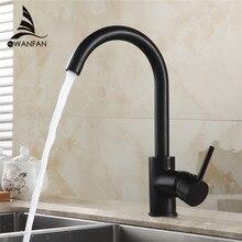 Torneiras de cozinha de cobre, pia de cozinha, água, torneira giratória 360, misturador, único furo, preto, torneira misturadora 7115