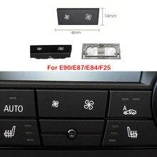 Кнопка переключения для BMW 3 series E90 E92 E93 X1 E84 X3 F25 318i 320i 325i 330i 335i