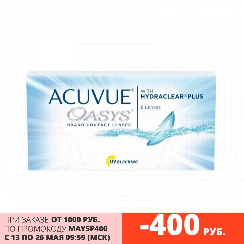 Контактные линзы Acuvue Oasys с Hydraclear Plus (6 шт.) R: 8,8