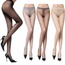 Sexy Lingerie Hot Erotic Womens Stockings Spring and Summer Ultra-thin T-line Pantyhose for Sex
