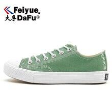 Женская парусиновая обувь DafuFeiyue, спортивная обувь на плоской подошве, вулканизированные кроссовки, 2 цвета, 792