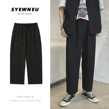 Summer Thin Drawstring Black Casual Pants Men's Fashion Business Dress Pants Men Streetwear Wild Loose Straight Trousers Mens