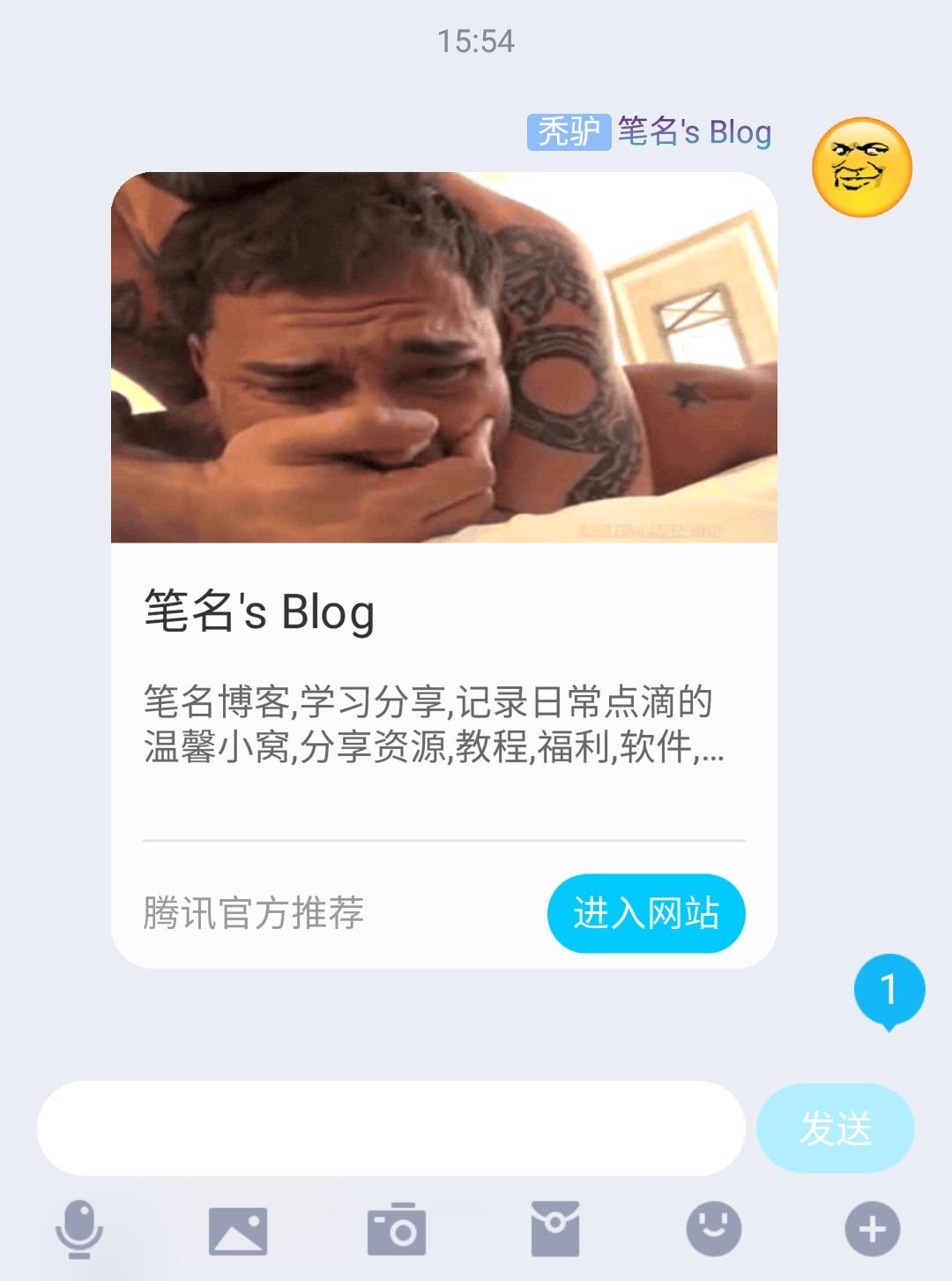 QQ聊天卡片分享教程(装逼神器)