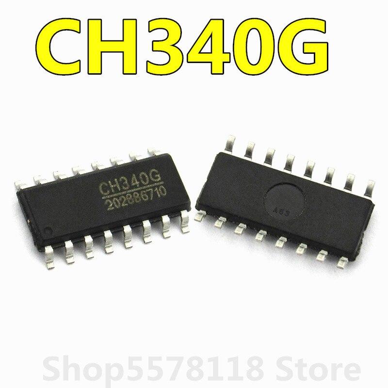 CH340G SOP16 CH340 SOP-16 340G SOP SMD новый и оригинальный чипсет IC, 10 шт.