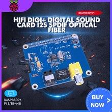 Цифровая звуковая карта hifi digi + i2s spdif оптическое волокно
