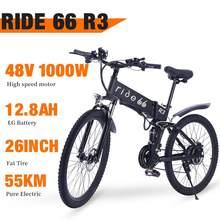 E bike 48V12.8ah 1000W 750W Range 60-90km mountain bike elettrico bici da spiaggia elettrica bicicletta elettrica bici elettrica