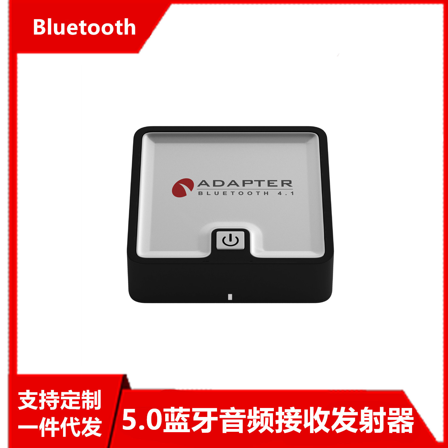 New Style Bti-039 Bluetooth Emission Arrival-in-New Style USB Bluetooth Adapter 4.1