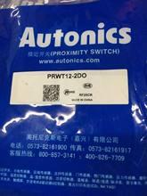 Au* 1 pc novo autônica PRWT12-2DO frete grátis